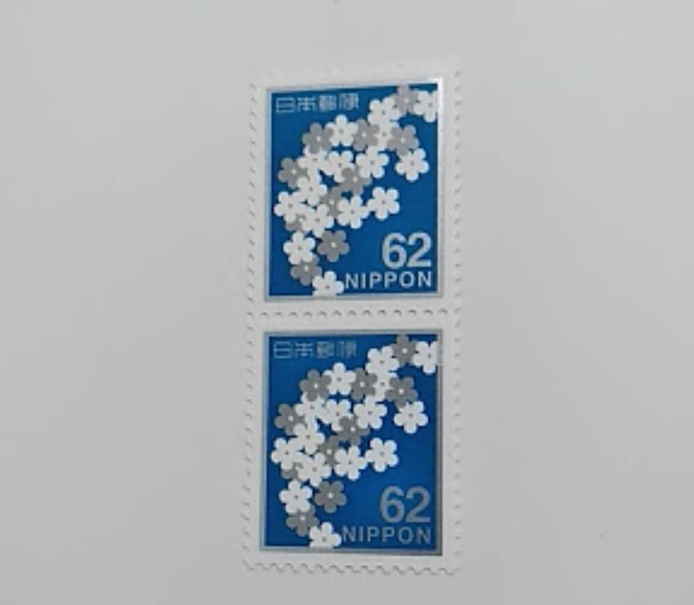 弔事用切手「花文様」の写真