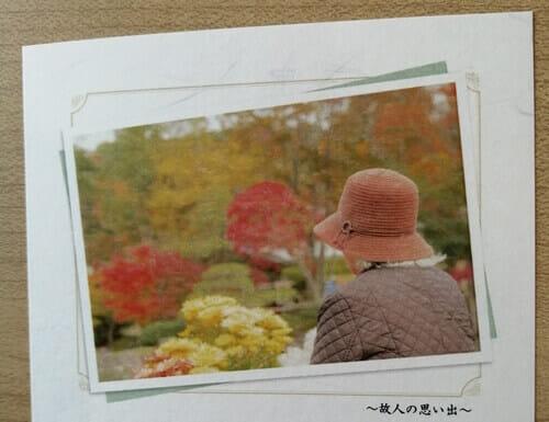 おたより本舗の写真入り喪中はがき、大礼紙の場合の拡大画像