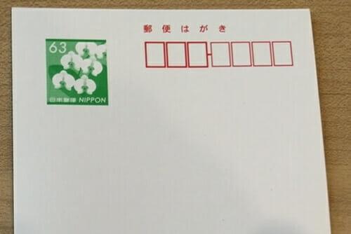弔事用の郵便はがき(2019年度版、胡蝶蘭)