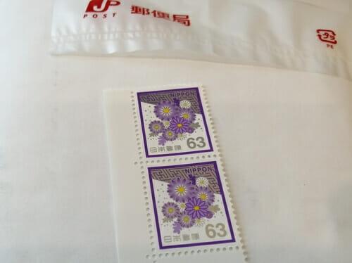 弔事用の63円切手(2019年度版)