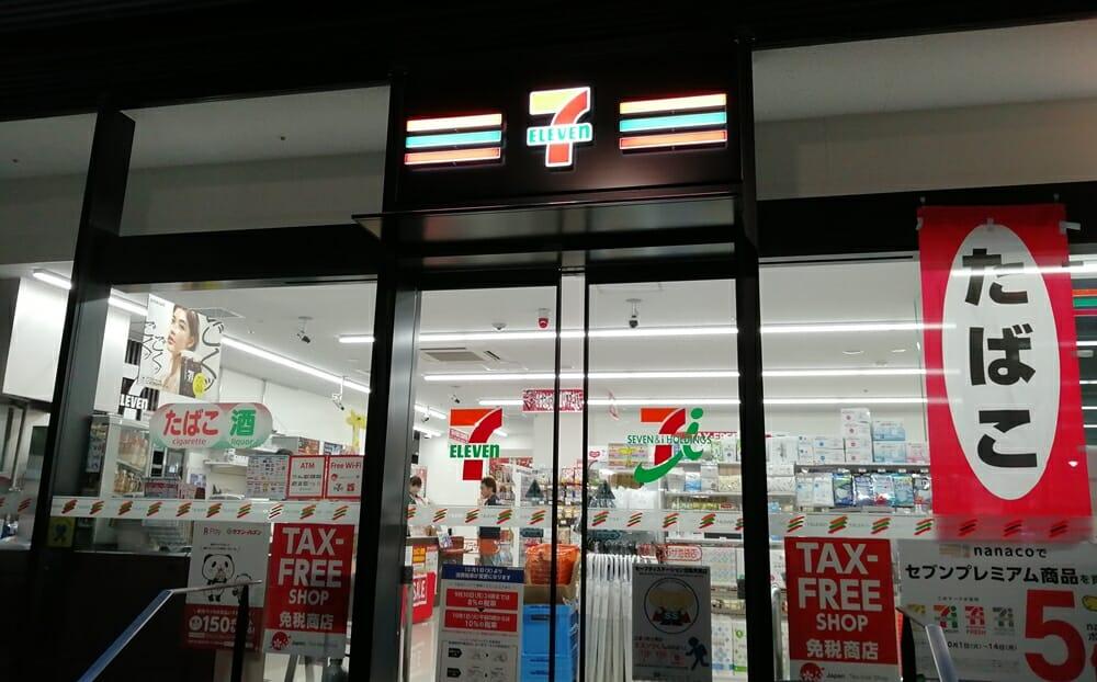 セブンイレブン「キュープラザ池袋店」の入り口の写真